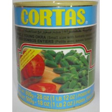 Cortas Okra With Tomato Sauce 29 Oz