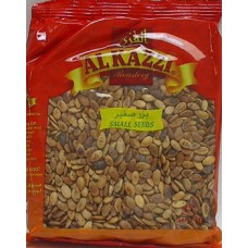 Kazzi Small Egyptian Seeds 400 G