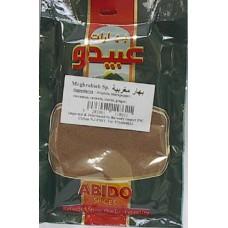 Moughrabieh Spices 1 Lb