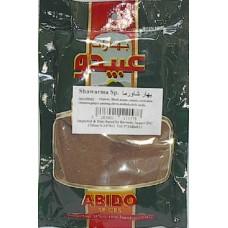 Shawerma Spices 1 Lb