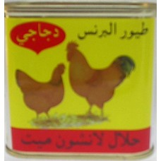Al Haloub Halal Chicken 12 Oz
