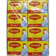 Maggie Cubes Chicken 24 X 7 Oz
