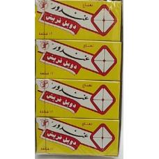 Ghandour Gum