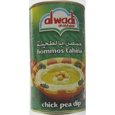 Al Wadi Hummus 400 G