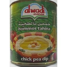 Al Wadi Hommos Tahine 31 Oz