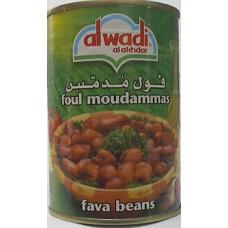 Al Wadi Foul Medamas 15 Oz