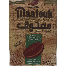 Maatouk Coffee W Cardmon 200 G