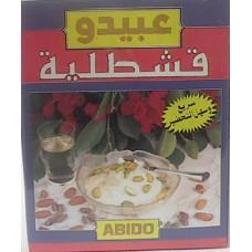 Abido Ashtalieh 500 G
