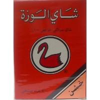 Alwazza Tea Loose 450g