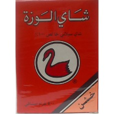 Alwazza Tea Loose 450g