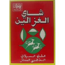 Al Ghazalain Tea 500 G