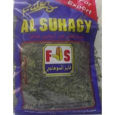 Dry Mulukhia 250g