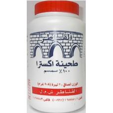 Alkanater Tahini Plastic 2 Lb