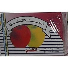 Moassal Nakhla 2 Apples 250 G