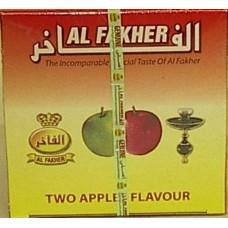 Moassal Alfakher 2 Apples 250 G