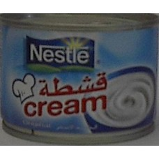 Ashta Nestle Plain 170 G