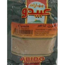 Cumin Ground 100 G