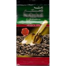 Najjar Coffee With Cardamon 200 G