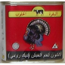 Al haloub Halal Turkey Luncheon Meat