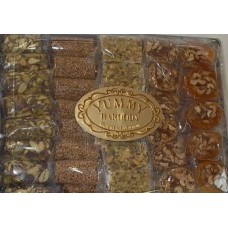 Malban Assorted Plate 2 Lbs