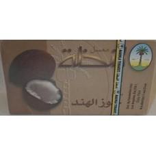 Moassal Nakhla Coconut 250 G