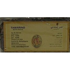 Tamir Hindi Packages 1 Kg