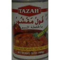 Foul Tazah Peeled Secret Recipe 454 G